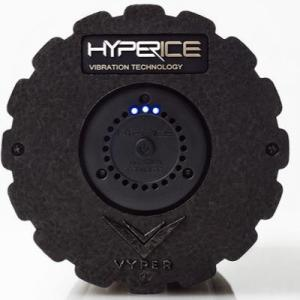 Hyperice Discount Code